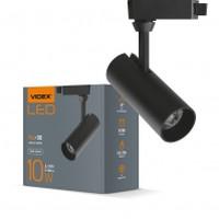 LED светильник трековый VIDEX 10W 4100K 220V черный (VL-TR04-104B) (25911)