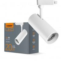 LED светильник трековый VIDEX 20W 4100K 220V белый (VL-TR04-204W) (25915)