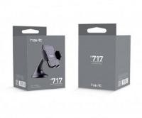 Держатель HAVIT HV-H717 mobile phone holder, black