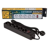 Удлинитель сетевой LogicPower LP-X5, 5 розеток, 3,0 m