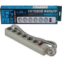 Фильтр-удлинитель сетевой LogicPower LP-X6, 6 розеток, 4,5 m