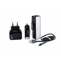 Travelling Kit HAVIT HV-ST801, 2 chargers(АЗУ, СЗУ), USB cable and power bank 2200 mAh