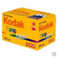 Фотоплёнка KODAK COLOR+ 200/36