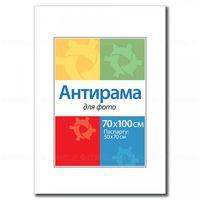 Рамка/Антирама-скло CFG-70*100