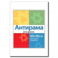 Рамка/Антирама-скло CFG-60*80