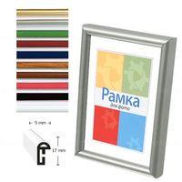 Рамка-пластик 50*70 BD