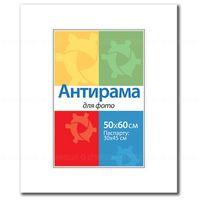 Рамка/Антирама-скло CFG-50*60