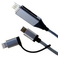 Кабель HAVIT HV-CB1007, Lightning+Micro USB 2 in1, gray (с функцией OTG)