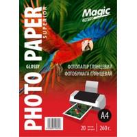 Фотобумага MAGIC A4 Glossy 260g  (20sheets)