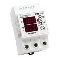 Обмежувач потужності DigiTOP OM-14