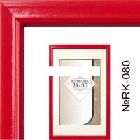 Рамка-пластик LА 10*15 RK-080 красная