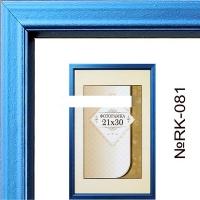 Рамка-пластик LА 10*15 RK-081 голубой