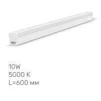 LED светильник линейный  Т5 TITANUM 10W 0,6М 5000K 220V (TL-T5-10065) (26378)