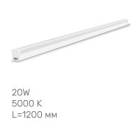 LED светильник линейный  Т5 TITANUM 20W 1.2М 5000K 220V (TL-T5-20125) (26379)