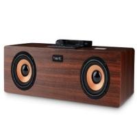 HAVIT speaker 7W*2 HV-SK821BT TF, FM, USB, AUX  brown